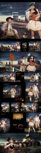 Cowboy series western love songs couple photo templates