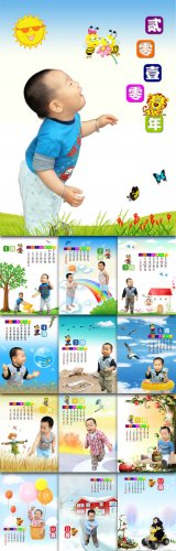 Children Baby calendar template