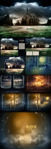 Photo Templates - City of Dreams Love