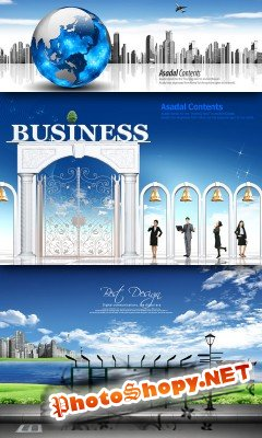 Sources - Business Design