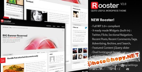 Sofa Rooster premium WordPress theme