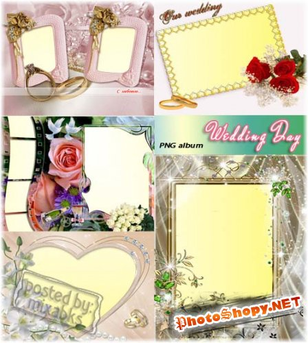 ���� ������� | Our Wedding Day  (PNG frames)