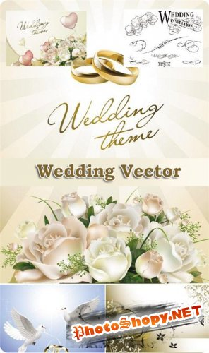 Свадьба | Wedding (vector clipart)