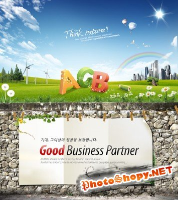Sources - Business Partner