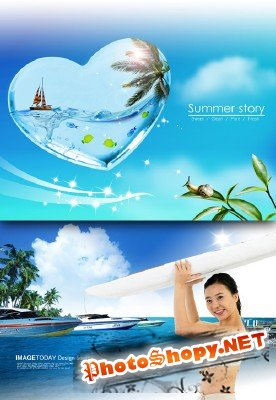 Sources - Summer Love Story