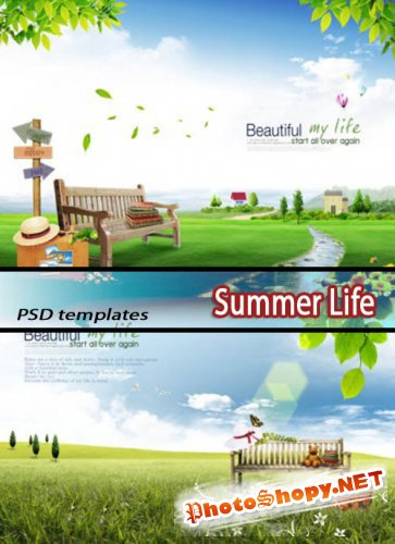 Красивое Лето | Beautiful Summer Life (HQ PSD)