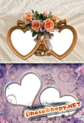 Photo Frame - Wedding
