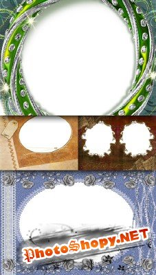 Photo Frame - Miscellaneous