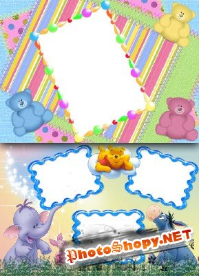 Photo Frame - Toy Animals