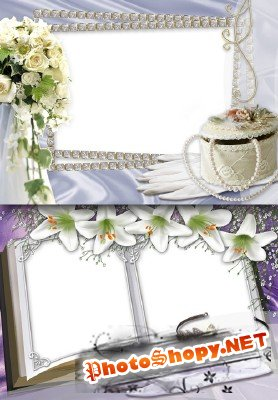 Photo Frame - Wedding joy