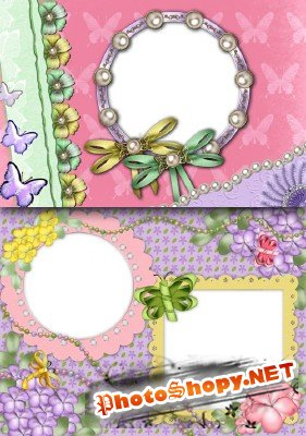 Photo Frame - Elegance