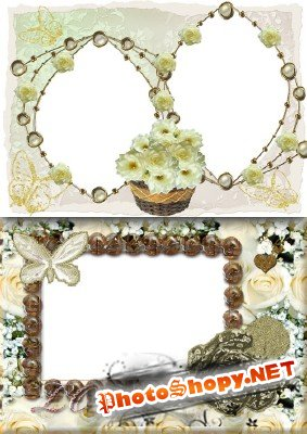Photo Frame - White Roses