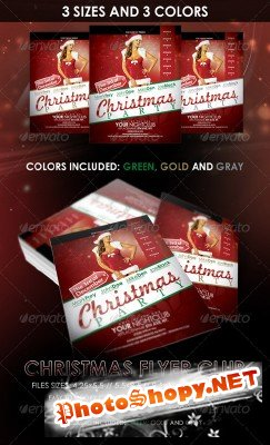 GraphicRiver - Christmas Night Club Flyer