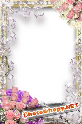 Photo Frame - Romantic