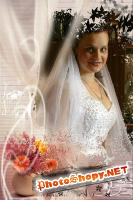 Photo Frame - Wedding in November
