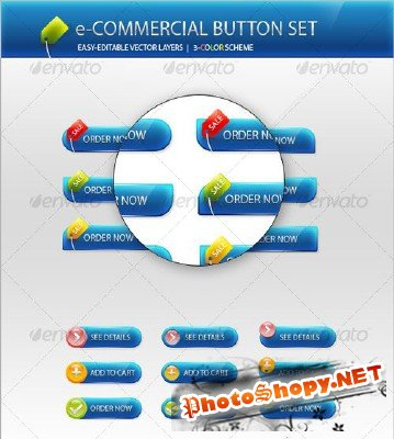 GraphicRiver - e-Commercial Button Set