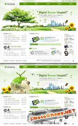 Green PSD Web Templates #4