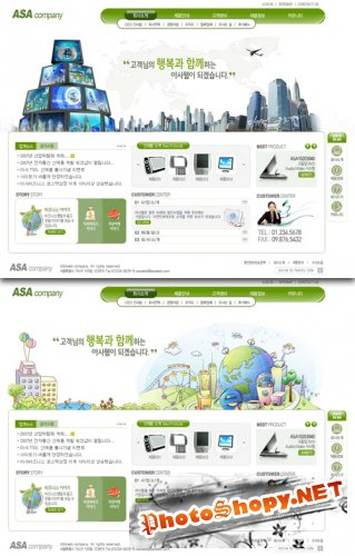 Green PSD Web Templates #10