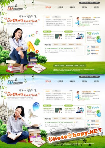 Green PSD Web Templates #8