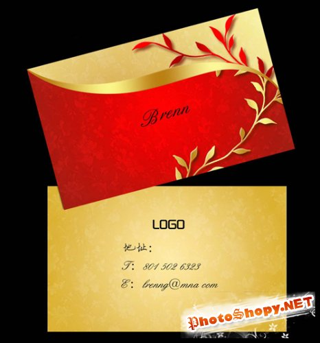 PSD Business Card Template - Red And Gold Color Metallic Style