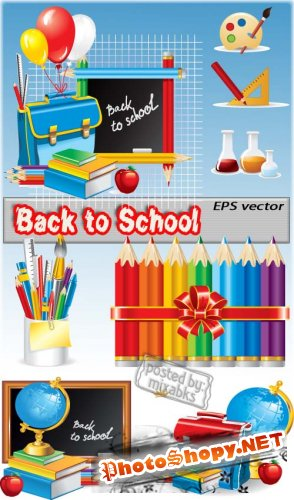 �������� ��������  | Back to school (EPS clipart)