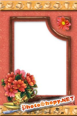 Photo Frame - Flowers in a pot