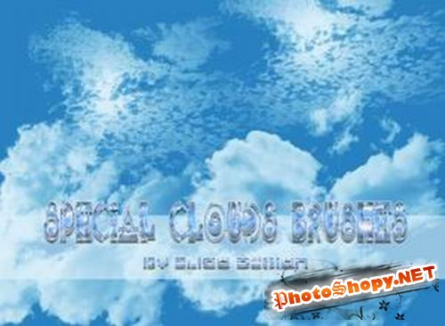 Special Clouds Brushes