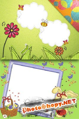 Photo Frame - Spring weather