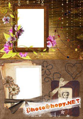 Photo Frame - Antique Design
