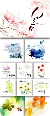 Flower backgrounds pack 21