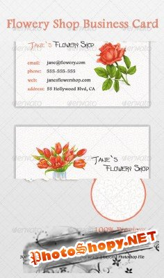 Flowery shop business card