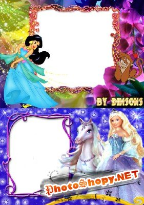 Photo Frame - Princess
