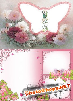 Photo Frame - Lovely flowers