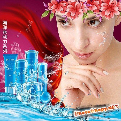 Comestic Advertising design - комплект PSD шаблонов
