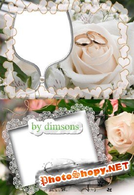 Photo Frame - Rose Delicate