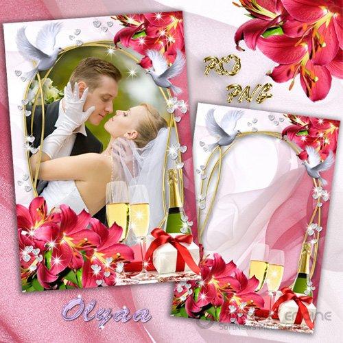 Свадебная рамка - Плесните колдовства в хрустальный свет бокала, пусть заиграет в нем волшебная искра!