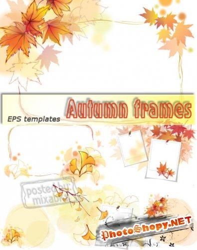 ������� ������ | Autumn leavs (vector frames)