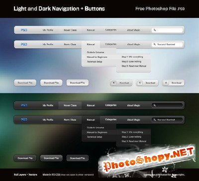 Light and dark navigation buttons