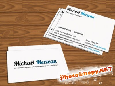 Simple White Business Card