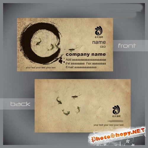 Chinese Style Business Card Template
