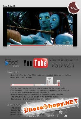 YouTube Interface PSD v2.1