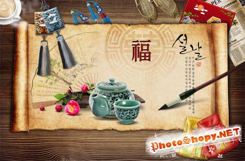 PSD Source - Korean Traditional Cultural Elements Of Classical Material - 1