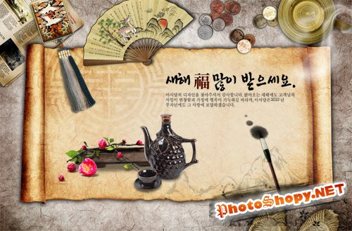 PSD Source - Korean Traditional Cultural Elements Of Classical Material - 3