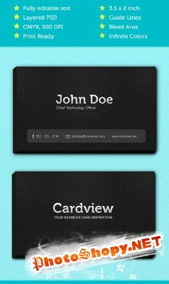 Dark Hrome Business Cards PSD