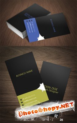 Premium Business Card