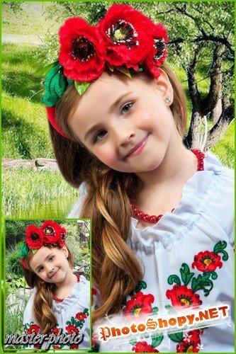 Шаблон для фотошопа детский – Украиночка