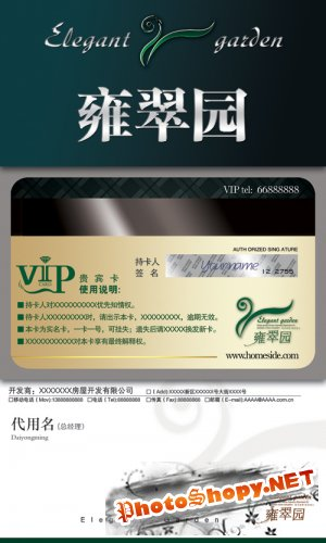 PSD Business Cards - ViP Person