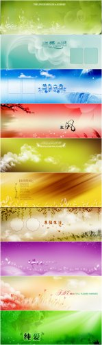Squandered Romance Series - Love Left - Cross-page Photo Templates Plane