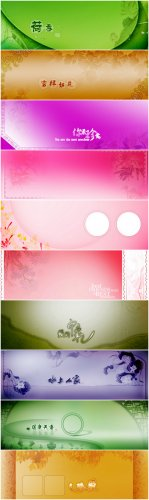 Squandered Romance Series - Aromatic - Wide Flat Photo Template