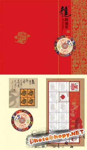 2012 Chinese New Year Dragon Card PSD layered material